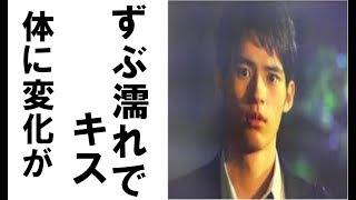 関連動画 『中学聖日記』12/11(火) #10 引き裂かれるふたり 認められな...