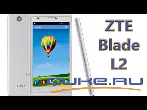 ZTE Blade L2 обзор