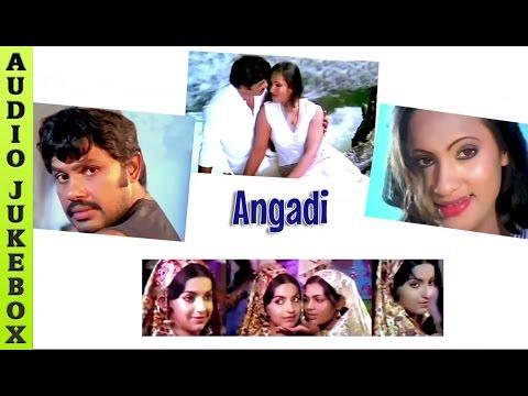 Download Angadi (1980) Full Song Jukebox | Jayan, Ambika | Melodious Malayalam Movie Songs