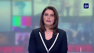 الأردن يدعو إلى إطلاق جهد حقيقي لإنهاء الاحتلال (26/10/2019)