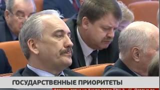 Государственные приоритеты. Новости. 23/03/2017. GuberniaTV