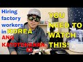 EPS-KOREA: The TRUTH about hiring EPS workers in South Korea.