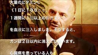 Dr レオナード・コールドウェル thumbnail