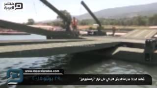 مصر العربية | شاهد احدث مدرعة للجيش التركي على غرار