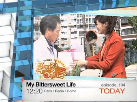 [Today 11/17] My Bittersweet Life - ep.104