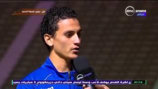 دوري dmc - محمد صادق لاعب نادي القناة يرد على اشادة محمد عمارة به