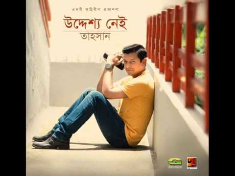 Download Ke Tumi by Tahsan - Uddeshsho Nei