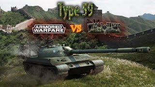 Type 59 World of Tanks  Vs Type 59 Armored Warfare