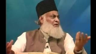Surah Al Waqiah Complete Dr Israr