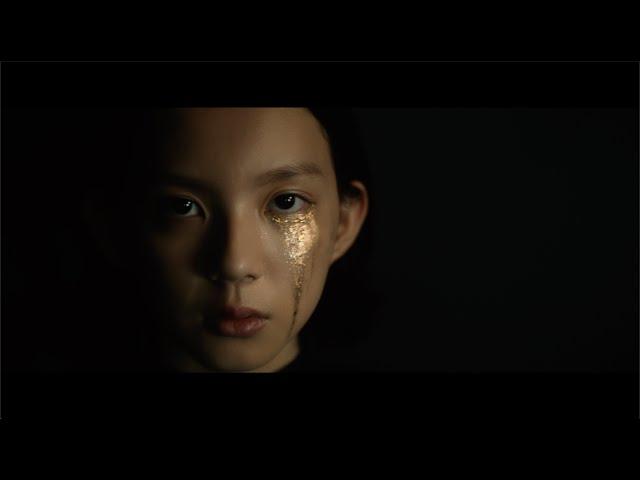 米津玄師 MV「カムパネルラ」