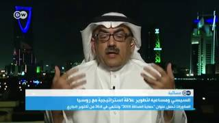 خبير سعودي: المناورات مع روسيا تعني موافقة مصر على إبادة أهل سوريا