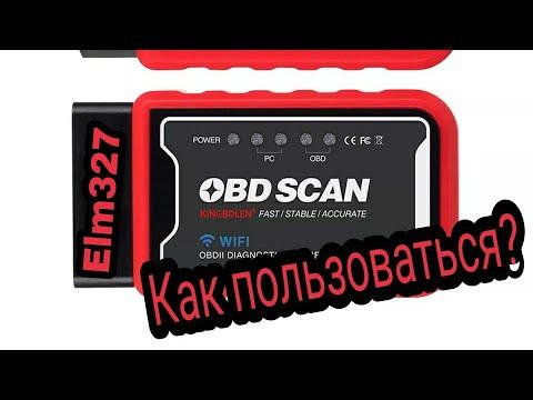 Сканер ELM327 V1.5 чип PIC18F25k80 КАК ПОДКЛЮЧИТЬ КАКИЕ ПРОГРАММЫ