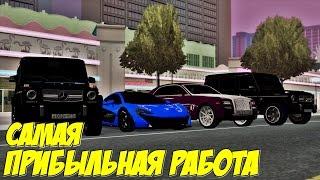 Продается способ заработка 500.000 рублей в минуту. Администрация обрати внимание! (MTA | CCDPlanet)