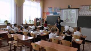 Урок татарского языка во 2 классе
