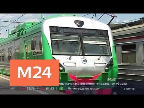 Изменилось расписание электричек на Горьковском направлении - Москва 24
