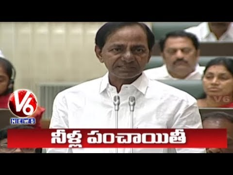 CM KCR Speaks On State Irrigation Projects In Telangana Assembly | V6 News