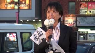 IWJ Webサイトの記事はこちら→ http://iwj.co.jp/wj/open/archives/2119...