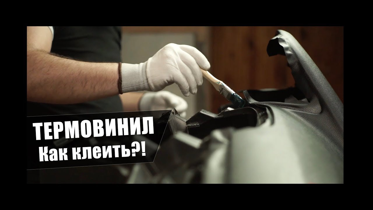 Защита дисков жидкой пленкой ( Liwrea ). - YouTube