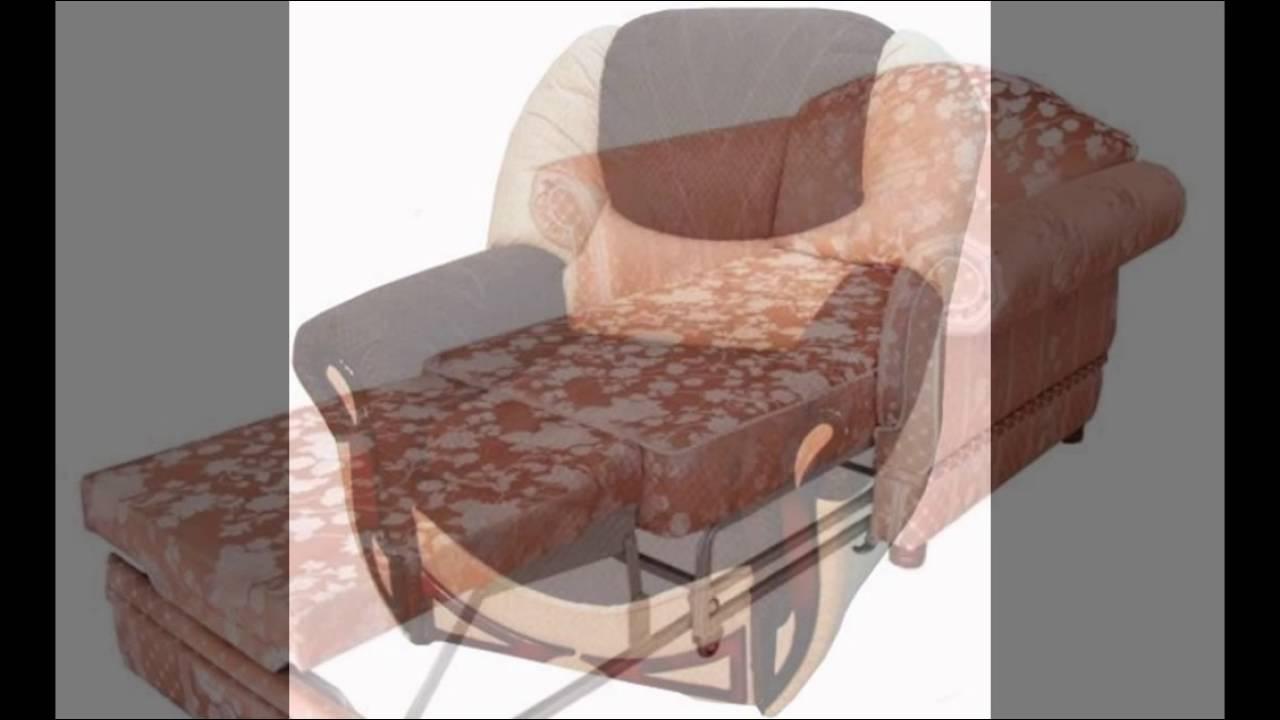 Диваны и кресла экокожа - YouTube