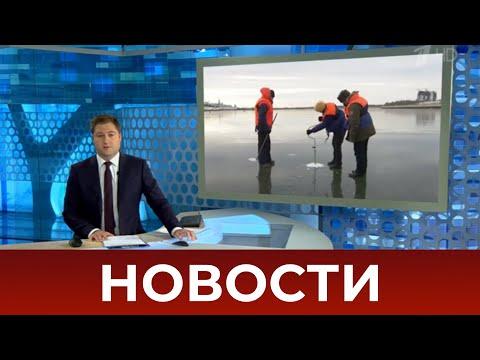 Выпуск новостей в 12:00 от 22.11.2020 - Ruslar.Biz