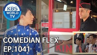 Comedian Flex | 개그맨 플렉스 [Gag Concert / 2020.04.04]