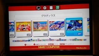 迷你版任天堂紅白機(Nintendo Family Computer Mini )主選單功能介紹
