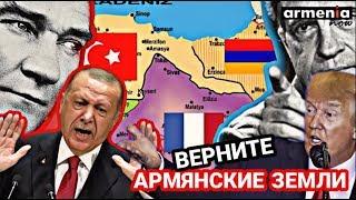 Синдром Севра!! Сделают ли США ставку на Армению