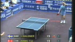 Jan Ove Waldner-Wang Tao World Team final- 1995