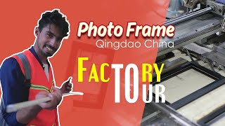 Chinese Factory Tour - Photo Frame screenshot 3