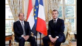 قمة مصرية فرنسية بالقاهرة الاثنين المقبل