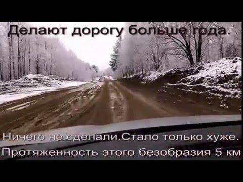 Дорога на Нязепетровск. 12.04.2016г.