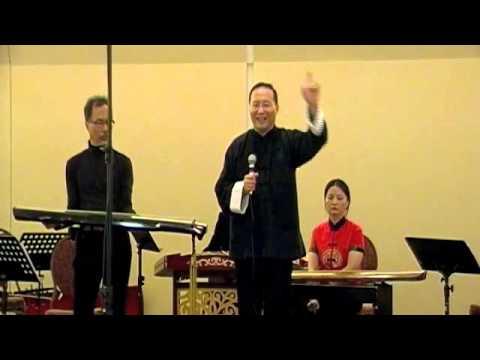 Qin Lesson w/ Chen Tao and Liu Li