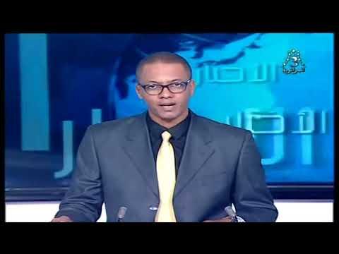 أخبار الجزائر اليوم 03/02/2019 - YouTube