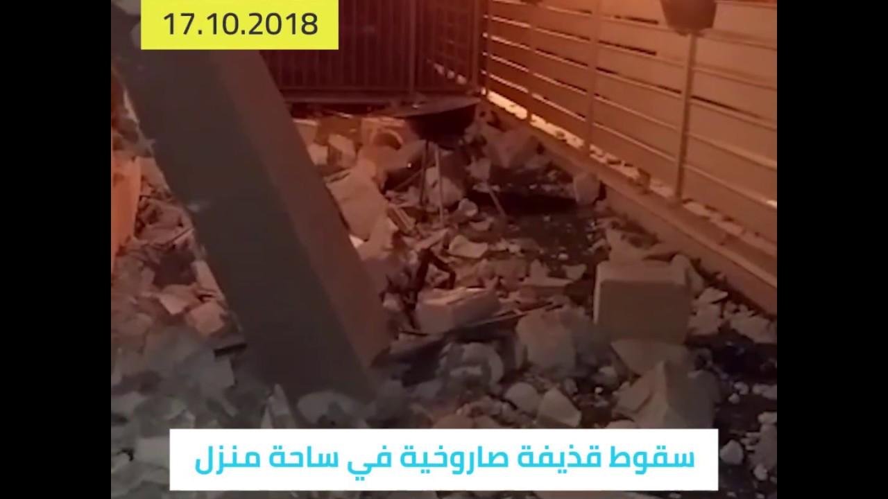سقوط قذيفة صاروخية اطلقت من قطاع غزة الى مدينة يئر السبع