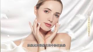 乳油木果保濕機能皂