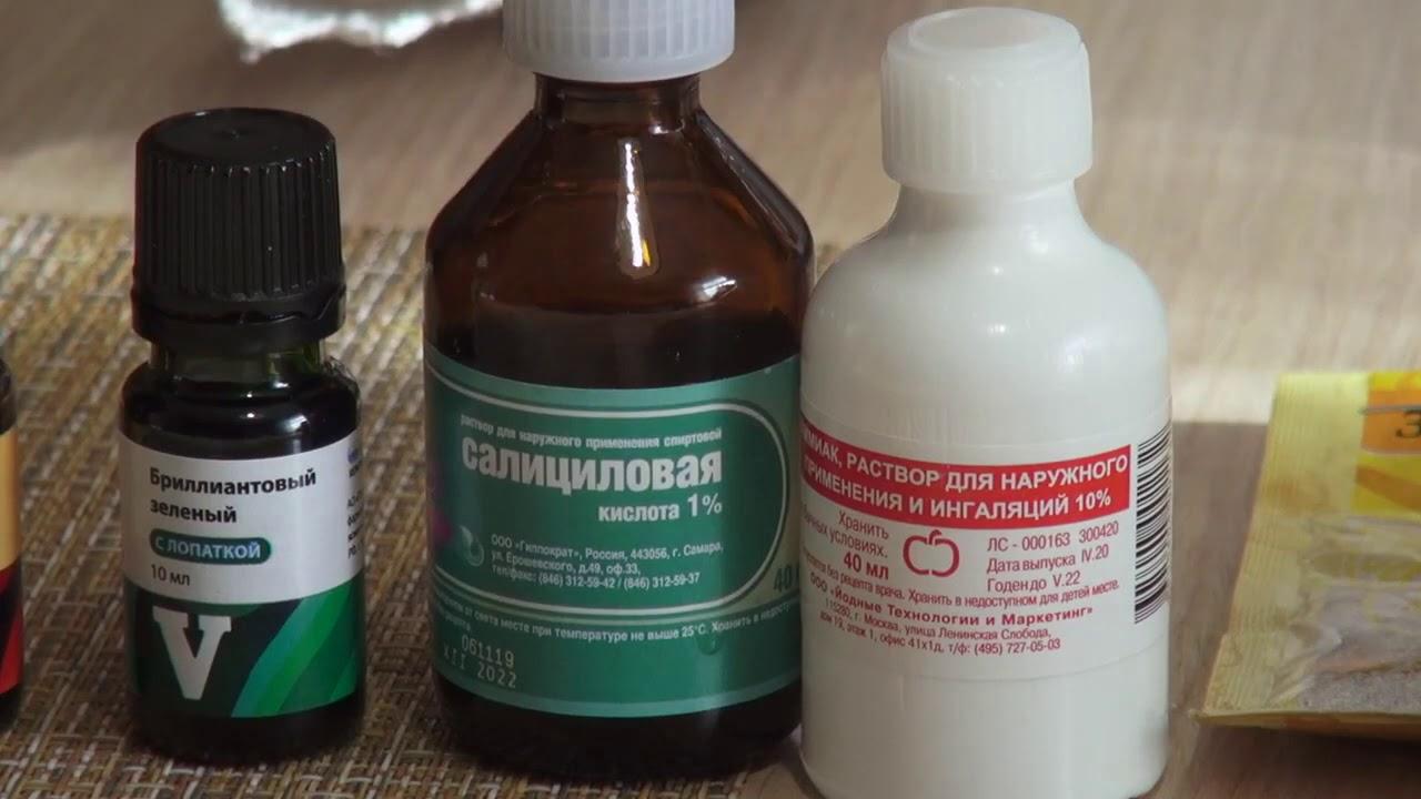 Подручные средства от болезней и вредителей сада и огорода, которые есть в каждой домашней аптечке
