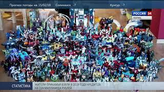 В Перми откроется частный музей роботов-трансформеров