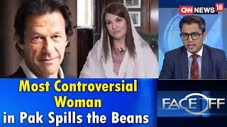 Face Off | Most Controversial Woman in Pak Spills the Beans | Imran Khan's Ex-Wife Exclusive | CNN