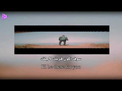 Martin Garrix & Troye Sivan : There For You [Arabic Subtitles] مترجم عربي