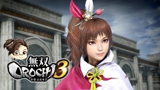『무쌍·오로치3』 쿠노이치 // Warriors Orochi 4 | Kunoichi Solo Chaotic