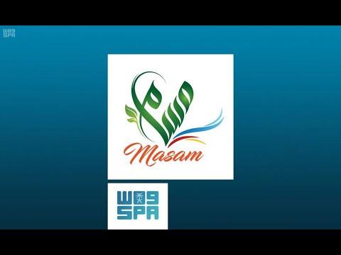 المملكة تعلن عن تفاصيل مشروعها الوطني الإنساني - مسام - - الوطن اليوم  - نشر قبل 3 ساعة