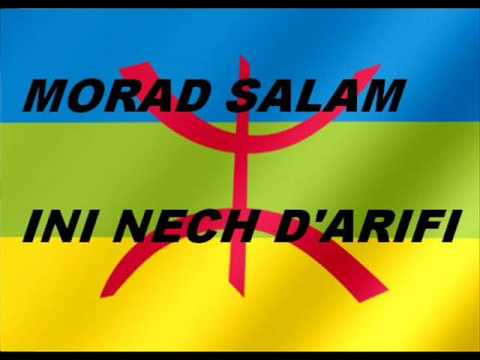 morad salam - ini nech d'arifi (2009)