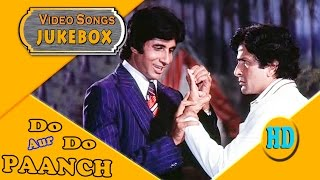 Do Aur Do Paanch | All HD Song | Bollywood