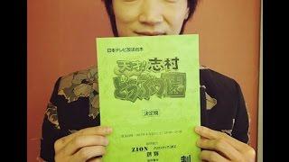 俳優の綾野剛(35歳)が主演する連続ドラマ「フランケンシュタインの恋...