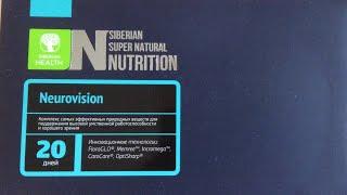 """Обзор витаминов Neurovision от """"Сибирского Здоровья"""""""