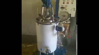 Котел вакуумный кпэ35 с двумя мешалками