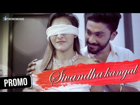 Sivantha Kangal Latest Tamil Album | Promo | Rahul Varma | Akshara Reddy | Barath Veeraraghavan