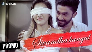 vuclip Sivantha Kangal Latest Tamil Album | Promo | Rahul Varma | Akshara Reddy | Barath Veeraraghavan