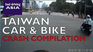 Taiwan Car & Bike Crash Compilation