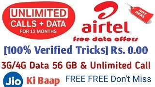 Airtel unlimited call and 56GB 3G/4G Data  Free Rs. 0.00  For 56Day  Don't Miss Offer | Today Guides